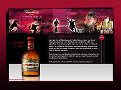 Drambuie Official Webpage